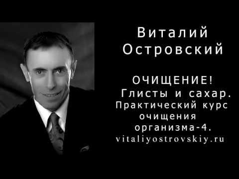Москва анализы на паразиты