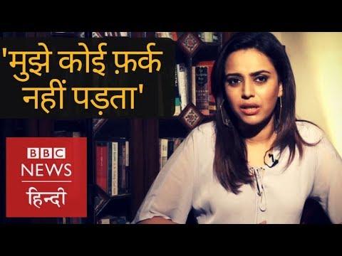Swara Bhaskar on Controversy over Masturbation Scene of Veere Di Wedding (BBC Hindi)
