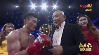 Liu Xiangming PhuketTopTeam Vs Mohammed Didouh At W.L.F in China