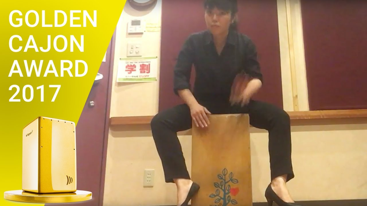 Japanese Cajon Girl