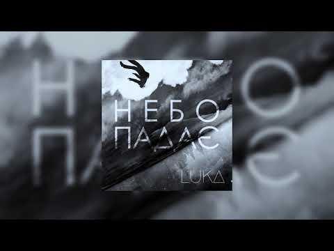 0 БЕЗ ОБМЕЖЕНЬ – Воля — UA MUSIC | Енциклопедія української музики