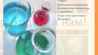 """Центр природного земледелия """"Сияние"""" Москва, проезд Дежнева 2А"""