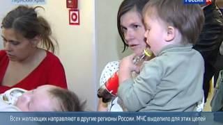 Пермь приняла около ста беженцев из Украины.