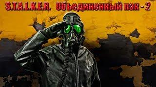 Новинки оружия из ОП-2.1 (финальная серия)