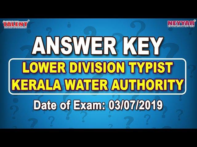Kerala PSC Exam(03-07-2019)