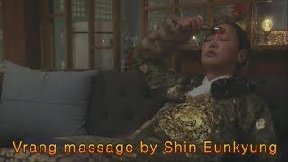 Vrang massager in Korean drama 'The Last Empress & Gangnam Scandal'