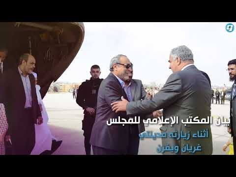 فيديو بوابة الوسط | تفاصيل إطلاق النار على السويحلي أثناء زيارته مدينة غريان