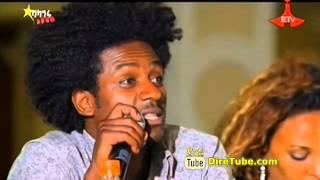Balageru Idol Yared Kenea, Dance Contestant from Addis Ababa