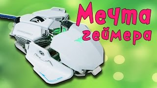 ИГРОВАЯ МЫШЬ С МАКРОСАМИ 💥 11 КНОПОК, RGB ПОДСВЕТКА, AliExpress. COMBATERWING CW 80  Mouse Gaming