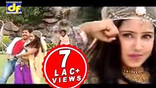Chham Chham Payal Chhattisgarhi Pop Mp3 Song Sanjay Surila Suman Mp3