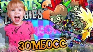 Растения против Зомби 2 ЭКШЕН БИТВА с БОССОМ Plants Vs Zombies видео мультик для детей МультиPlay