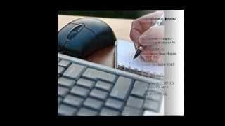 Бухгалтерия 1С Урок  02_blok 2. Реализация товаров и услуг(2)