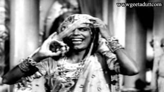 Chhoo Mantar - Gori Gori Raat Hai - Geeta Dutt - YouTube