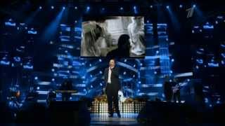 Валерий Меладзе - Концерт Небеса [2011]