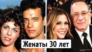 13 счастливых голливудских пар, которые вместе уже целую вечность