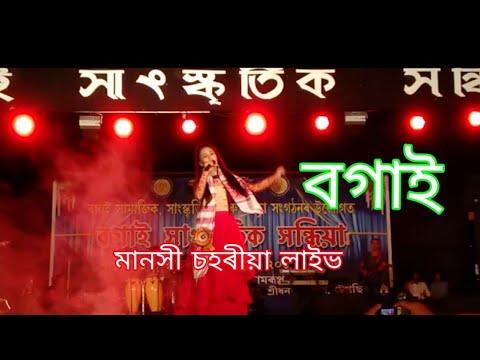 Voice India Kids Manashi Saharia Live at Boko | Bogai | 2019