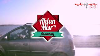 Ahlan Misr 2015