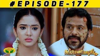 Jaya Tv Serial movie - TH-Clip