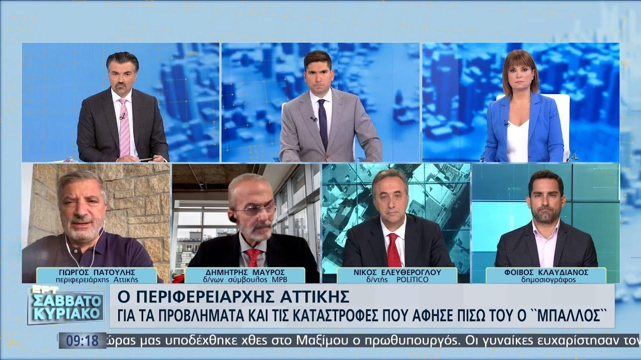 Ο Γιώργος Πατούλης απαντά για το «βυθισμένο» λεωφορείο | 16/10/2021 | ΕΡΤ