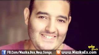تحميل اغاني مجانا اغنية شريف اسماعيل - هزعل روحي ليه   جديد 2014