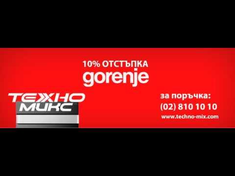 Flash banner Gorenje for Techno Mix, design by Web Design Bulgaria Group Ltd