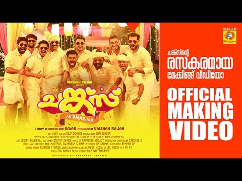 Chunkzz movie making video