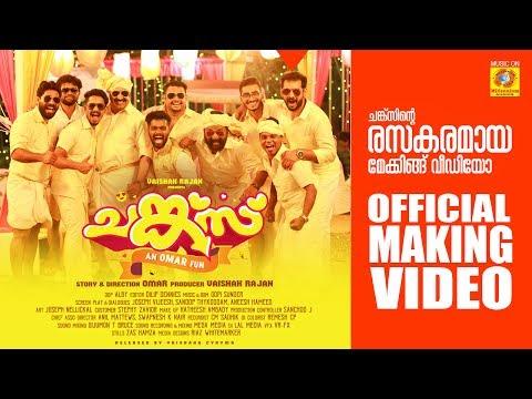 Chunkzz movie making video - Balu Varghese, Honey Rose