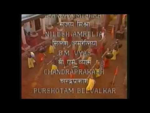 Chanakya Desh Bhakti