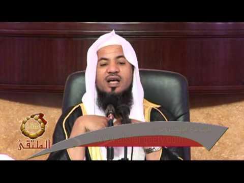 منتقى الملتقى الدرس الأول 2 للشيخ علي الشنقيطي