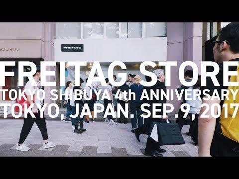 FREITAG STORE TOKYO SHIBUYA 4th ANNIVERSARY / 渋谷 / 2017 / #30 [4K]