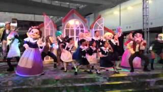 The Sound of Summer Music - The Lonely Goatherd