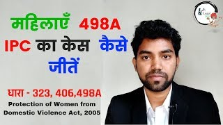 The Way to won the 498A Case    Legal Guruji