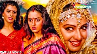 Avtaar (1983) (HD) Hindi Full Movie | Rajesh Kahnna