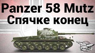 Panzer 58 Mutz - Спячке конец