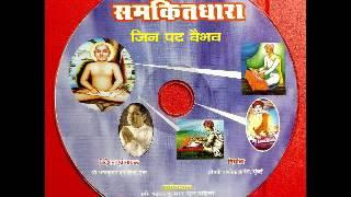 4. Mantra Namokaar hame prano se pyara...
