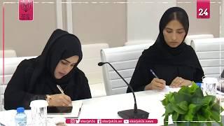 الاتحاد النسائي ينظم اجتماعاً لبوابة الاستشارات الأسرية الموحدة