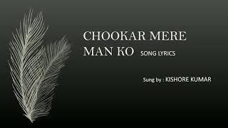 Chookar Mere Man Ko - lyrics with translation   - YouTube