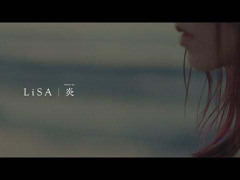 La  canción más sonada de Japón