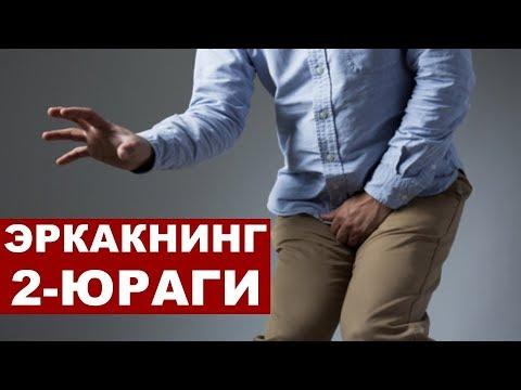 Trattamento cisti di intervento chirurgico alla prostata