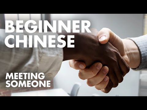 Learn Chinese Conversation for Beginners   Free Language ...