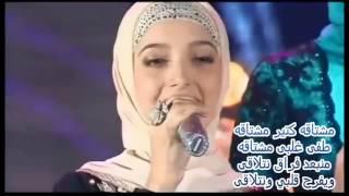 ياهلا بالضيف(فرقه شيشانيه& سميره توفيق) تحميل MP3