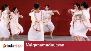 Margam Kali performance, Nalgunamudayavan...