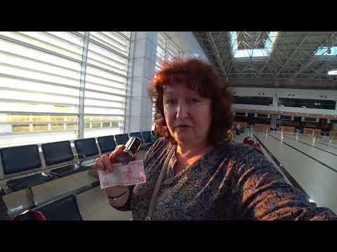 Как оформить возврат налога tax free в Турции в аэропорту Антальи /Летим домой раньше времени