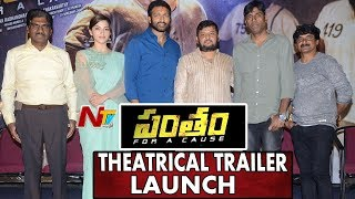 Pantham Movie Theatrical Trailer Launch   Gopichand