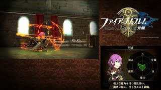Fire Emblem: Awakening RAM Hacking #13 - Slot 1 Character Modifier