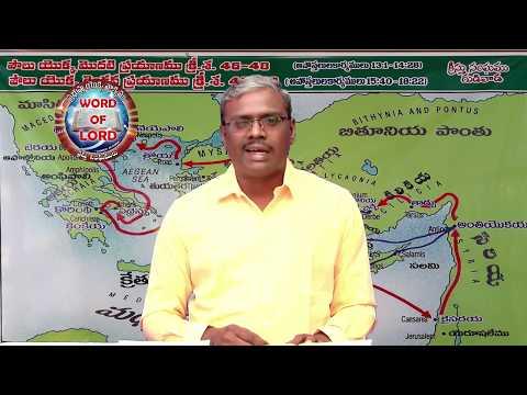 church of Christ Telugu message by Bro Karunakar merugu (మానవుని గూర్చి...)