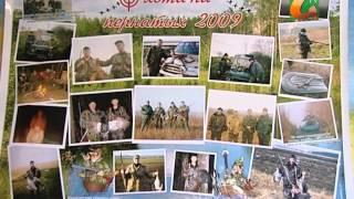 Серпуховское общество охотник и рыболов
