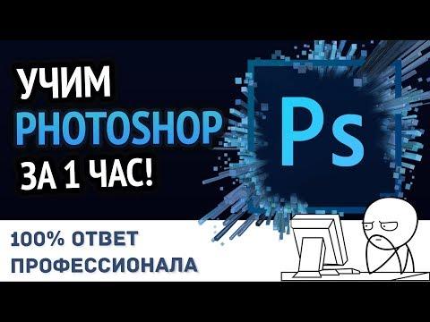 Как в фотошопе выключить 3d режим в. 3D-инструменты Photoshop CS4. Работа с 3D панелью. Часть 2
