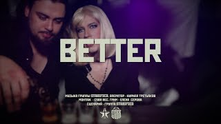STARIFIED - Better (Official Video) | CSBR Records