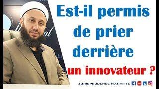 Est-il permis de prier derrière un innovateur ? – Shaykh Fatih Kalender